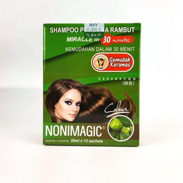 BSY Noni Magic Dark Brown Box