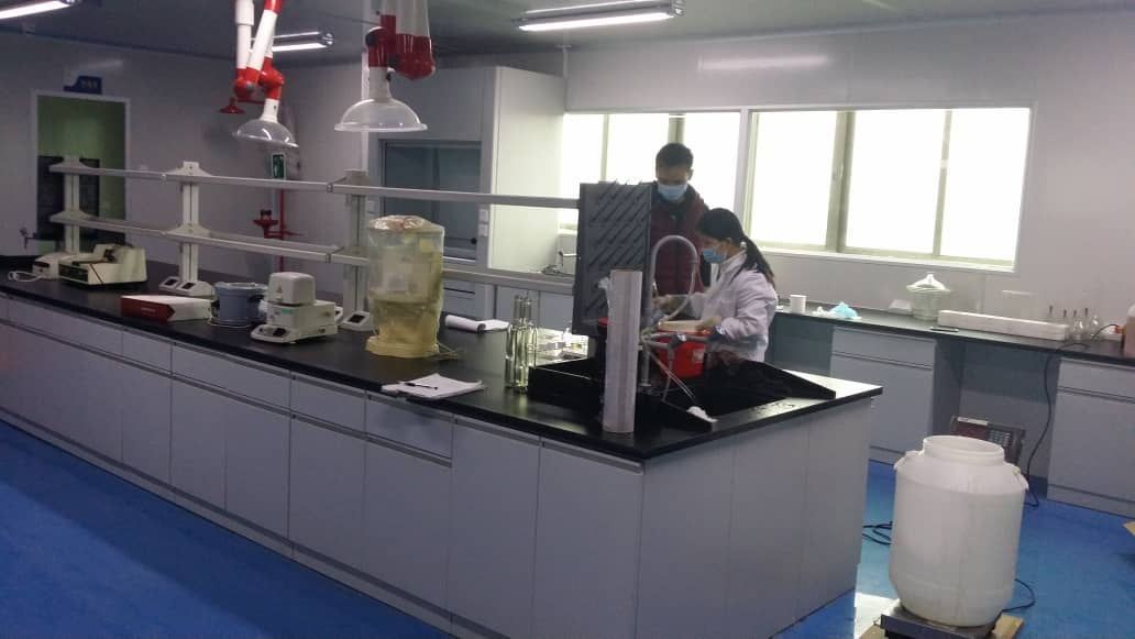 BSY China Lab